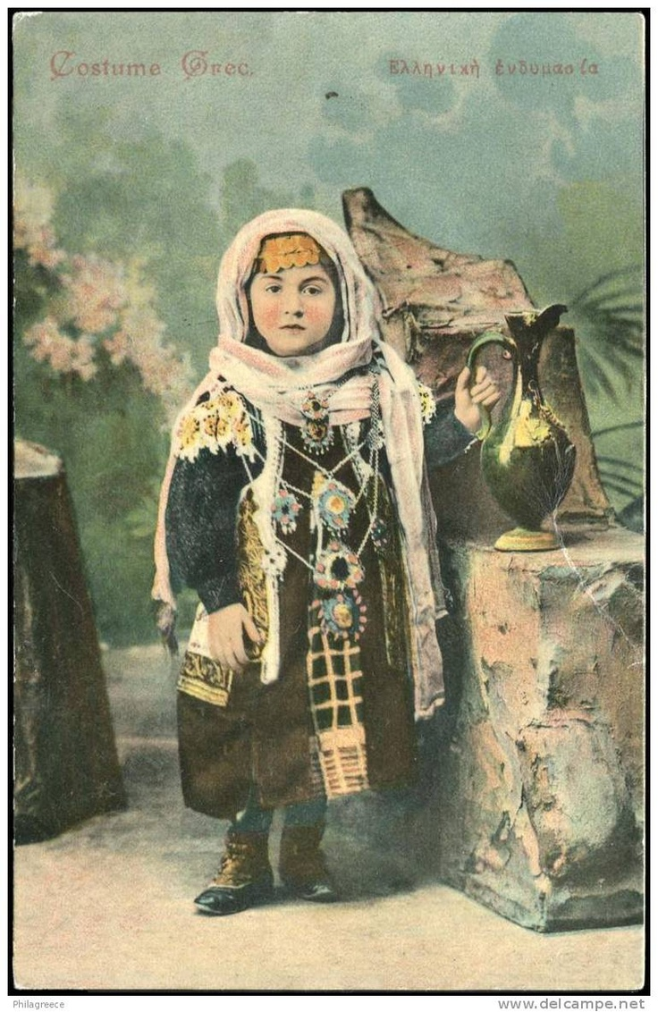 Girl in traditional costume, Vintage Greece