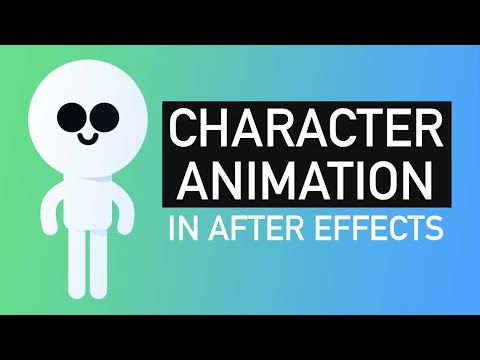 HOW TO MAKE A CARTOON / AFTER EFFECTS BOUNCY CHARACTER ANIMATION TUTORIAL BY ROSS PLASKOW - YouTube