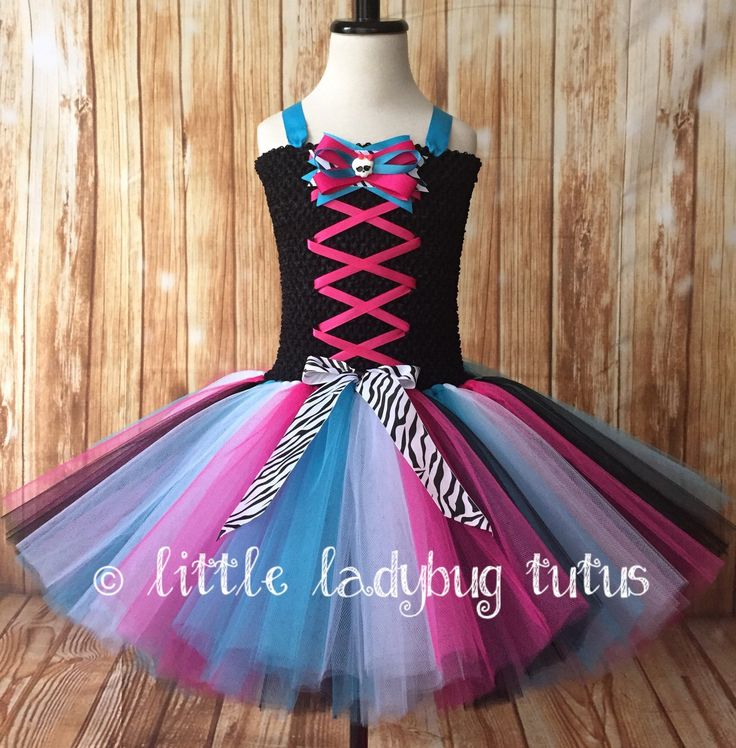 Monster High / Rock Star Party Inspired Girls tulle tutu dress. Frankie Stein, Draculaura, Cleo de Nile, Lagoona, Ghoulia, Clawdeen by LittleLadybugTutus
