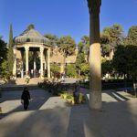 Χβαγιά Σαμσούντ—ντιν Μοχαμάντ Χαφέζ, ένα ποιητικό σύμβολο του Ιράν