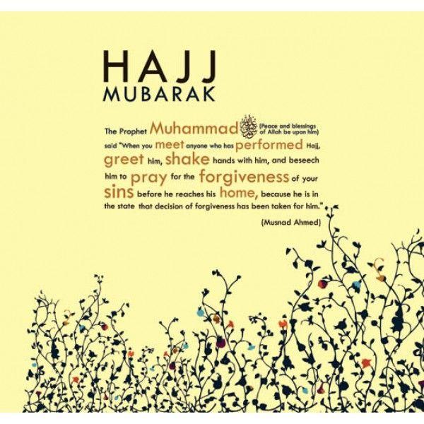 hajj-mubarak ! http://www.ilinktours.com/cheap-hajj-packages