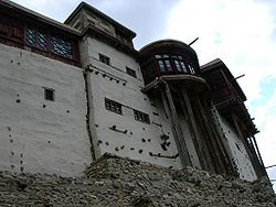 Baltit Fort or Balti Fort is an ancient fort in the Hunza valley in Gilgit-Baltistan, Pakistan.