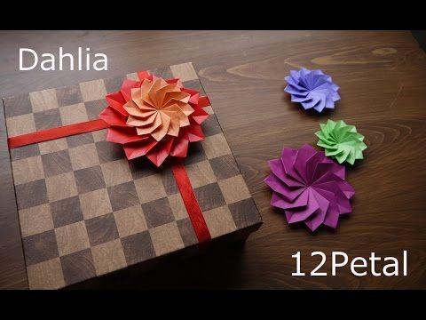 折り紙1枚で12枚の花びらのダリヤ【origami Flower】 - YouTube                                                                                                                                                                                 More