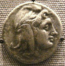 Amastris (Greek. Killed c.284 BC) also called Amastrine, was a Persian Princess. She was the daughter of Oxyathres, brother of the Darius III.