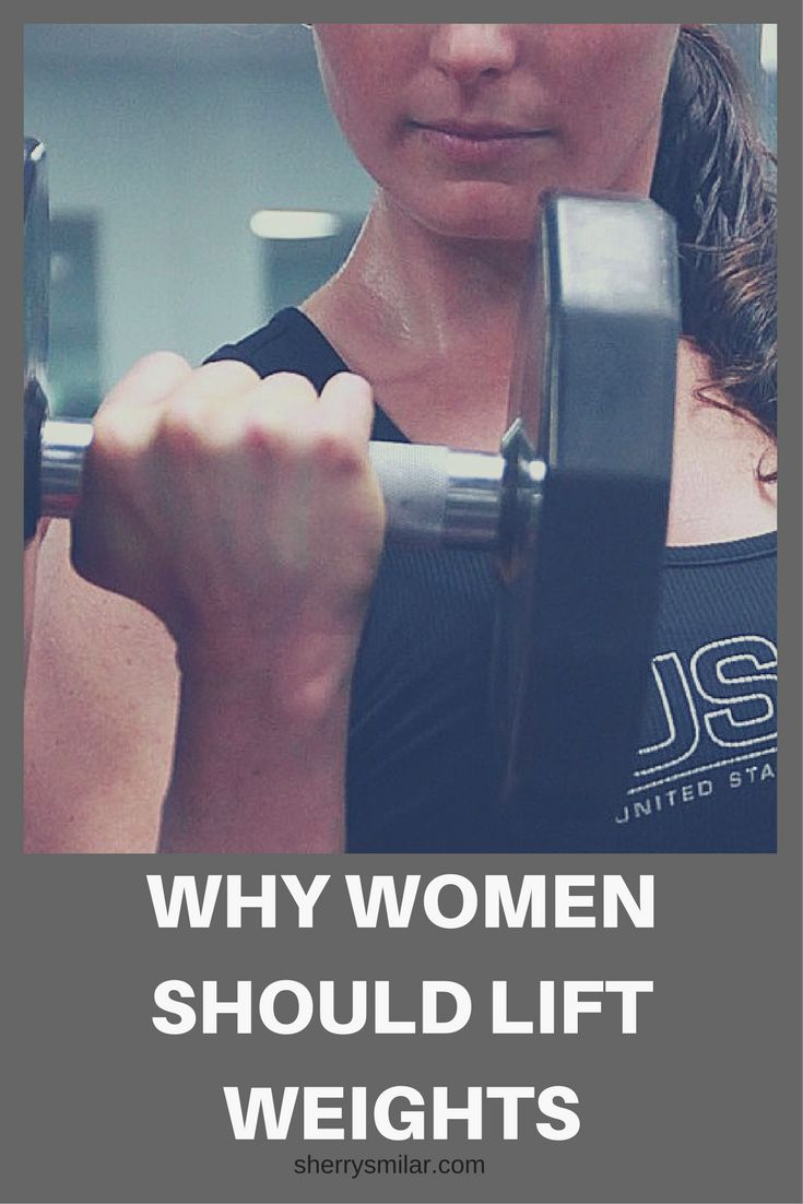 There are many reasons for women to lift weights. Here are just a few reasons you might want to get started