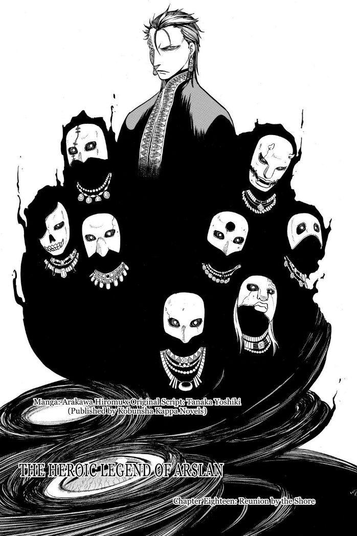 The Heroic Legend of Arslan (ARAKAWA Hiromu) Ch.18 page 2 at www.Mangago.me