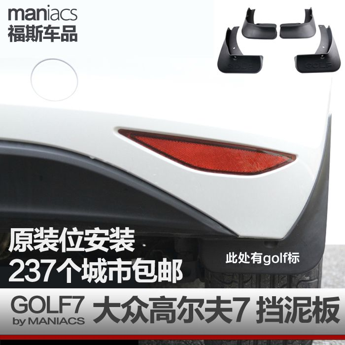 Cheap Mudguards on Sale at Bargain Price, Buy Quality punch holder, punch suppliers, punch training from China punch holder Suppliers at Aliexpress.com:1,Model Year:2014 2,Item Diameter:20 cm 3,Item Weight:200 g 4,Item Length:20 cm 5,Car Model:Golf 7