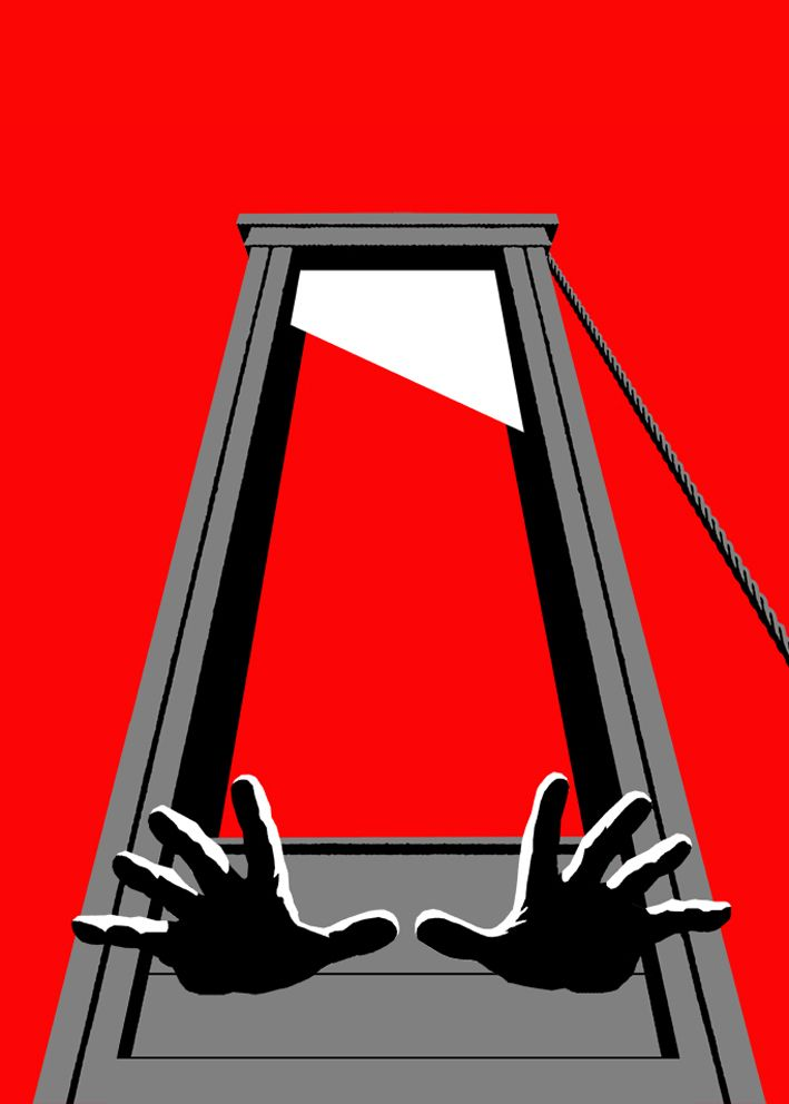 DON/OFF.Stop the corruption!