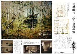 「建築 プレゼンボード」の画像検索結果