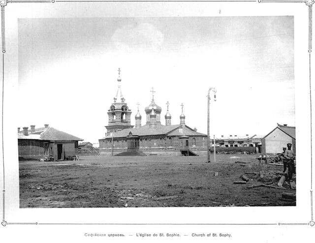 Church of Sofia