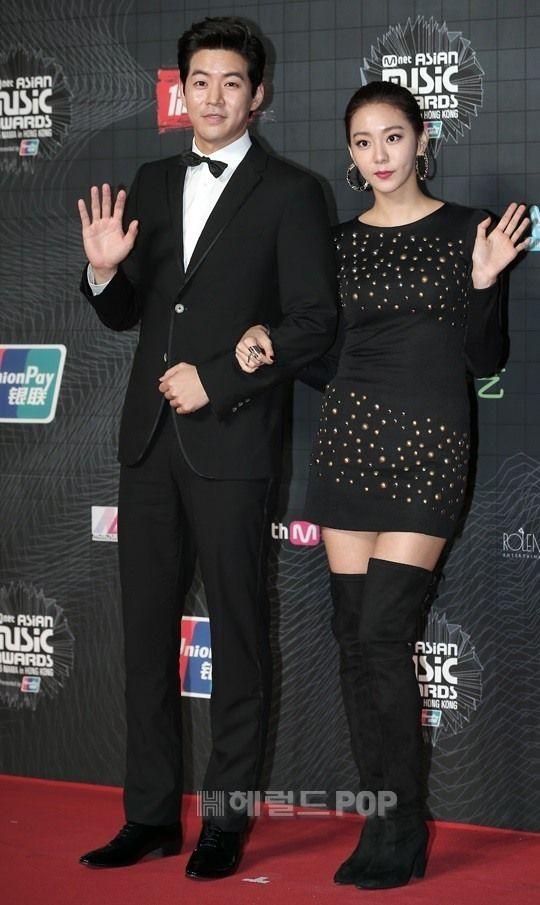 uee and kim hyun joong dating 2015