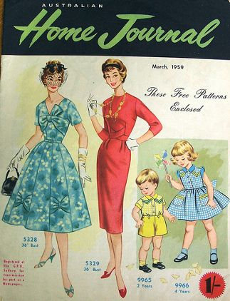 Publicidad en los años 50