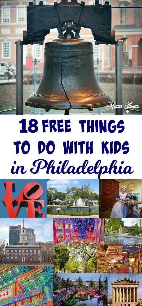 18 Free Things to Do with Kids in Philadelphia