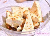 Bethenny's Marinated Tofu Recipe