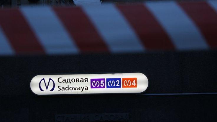 Бизнесмены Петербурга оплатят похороны погибших при взрыве в метро https://riafan.ru/699453-biznesmeny-peterburga-oplatyat-pohorony-pogibshih-pri-vzryve-v-metro