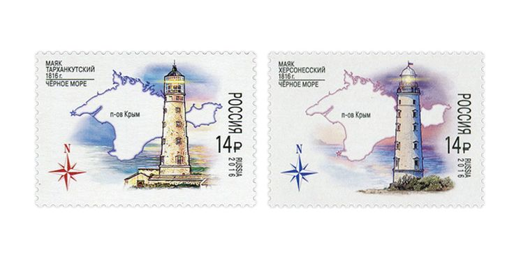 COLLECTORZPEDIA Lighthouses - Tarkhankut and Chersonesus