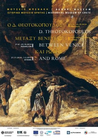 D. Theotokopoulos (El Greco) between Venice and Rome / Heraklion - Exhibition from 21.06 till 25.10.2014 - #ElGreco #Crete #Iraklio #Heraklion #Exhibition