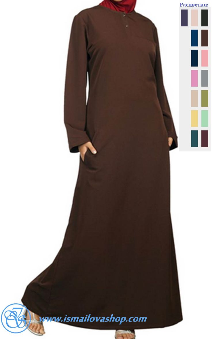 "142 Абайя ""Раба Аллаха"". Абая, Джилбаба, мусульманская одежда,исламская одежда"