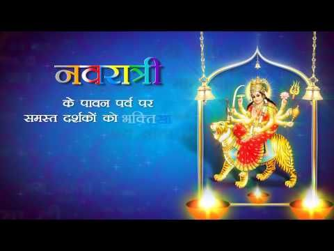 Happy Navratri, Festival Wishes, WhatsApp Video, Greetings, HD Images, Navratri Messages - YouTube