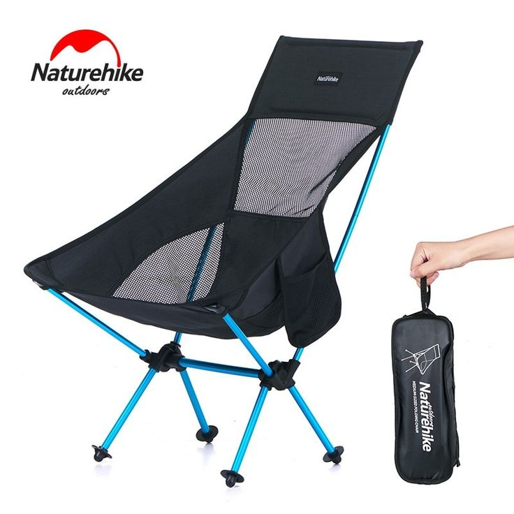 Lightweight Portable Folding Camping Stool Backpacking
