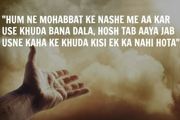9 Mirza Ghalib Shers So Good You'll Want To Drop Them In Every Conversation