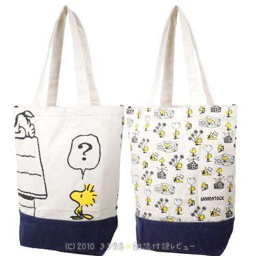 Bonito Snoopie Cães Dos Desenhos Animados-Grande capacidade de Saco de compras Da Lona Das Mulheres do Sexo Feminino sacos De Armazenamento portátil 22.5*12*38.5 CM de presente de Natal