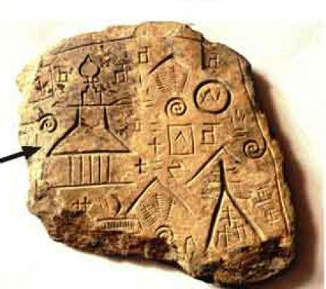 hieroglyphic tablet found in the underwater ruins of the Lost World in Yonaguni, 12,000 BC.