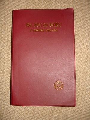 Bible in Tobelo Language / MA JOU AI BUKU / O ABARI MA OA / Tobelo Mangademo O Wange Higetongo / Bahasa Tobelo is a West Papuan language spoken on the eastern Indonesian island of Halmahera