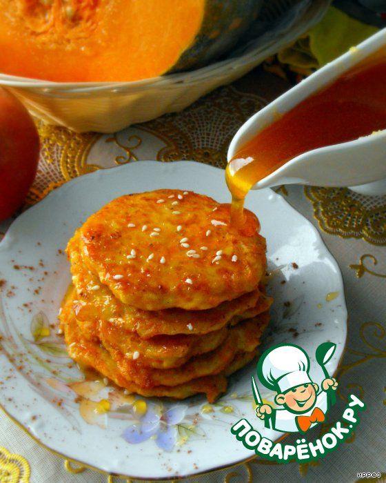 Тыквенные оладьи с яблоком - кулинарный рецепт