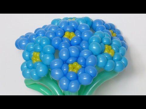 Цветы незабудки из шаров / Forget me not flowers of balloon twisting - YouTube