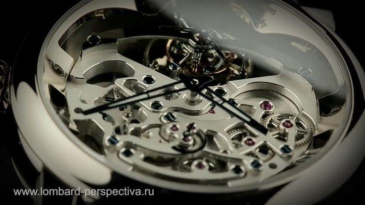 "часы Bovet в ломбарде ""ПЕРСПЕКТИВА"" Bovet Dimier Recital 0 45mm Цена у нас 85,000 $"