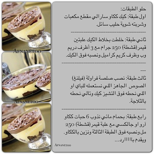 221 best desserts divers images on pinterest arabic food for Arabian cuisine menu