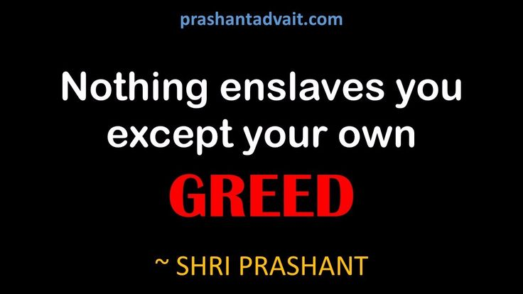 Nothing enslaves you except your own greed. ~ Shri Prashant #ShriPrashant #Advait #greed #slavery #mind Read at:- prashantadvait.com Watch at:- www.youtube.com/c/ShriPrashant Website:- www.advait.org.in Facebook:- www.facebook.com/prashant.advait LinkedIn:- www.linkedin.com/in/prashantadvait Twitter:- https://twitter.com/Prashant_Advait
