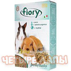 Корм для кроликов Фиори гранулы, уп. 850г