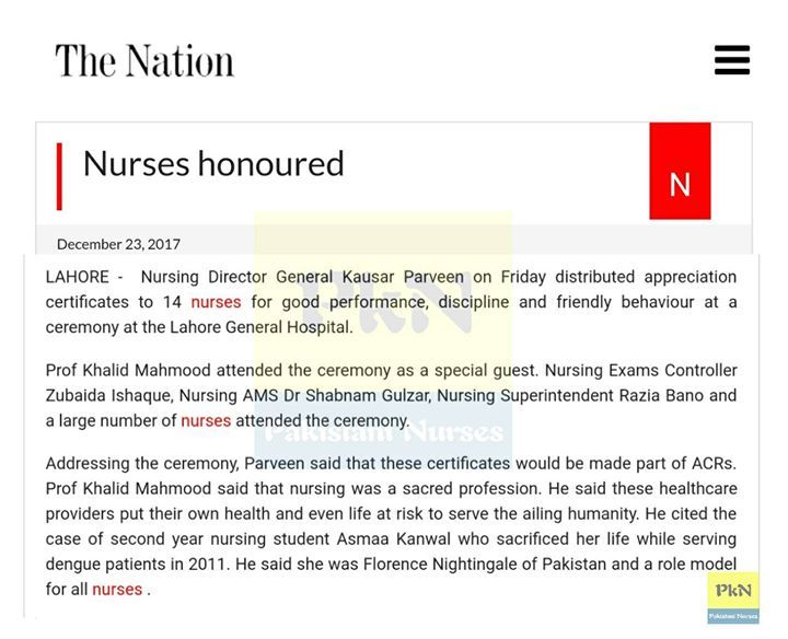 Best Nursing Admissions In Pakistan Images On