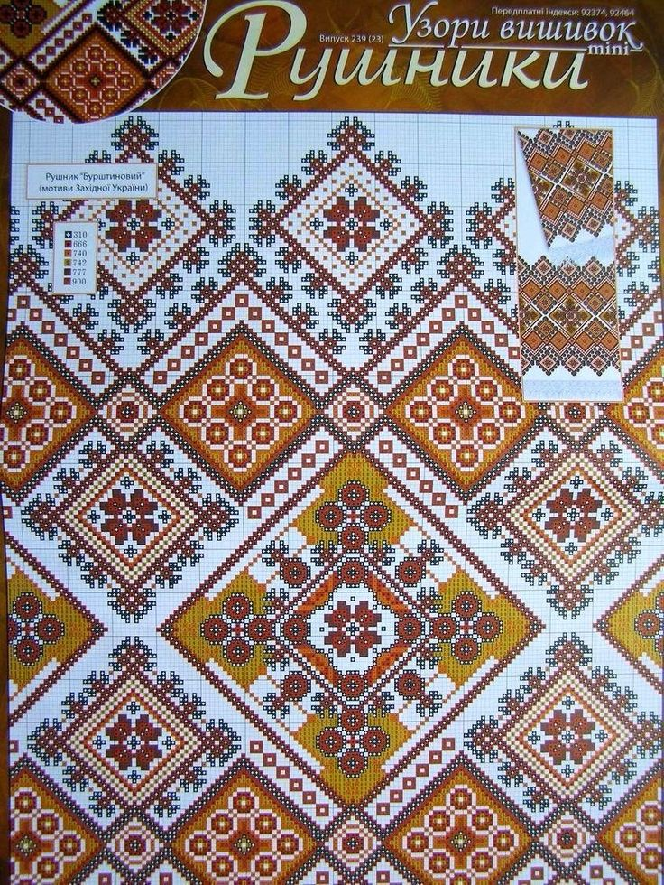 Cross stitch Flower Pattern Ukrainian Boho Wedding