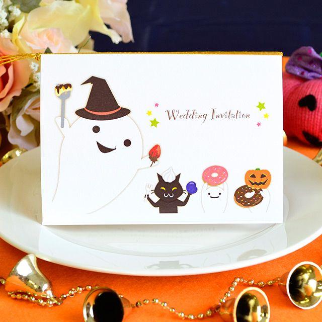 手作り【招待状キット】ハロウィン・ケーキ(1名様分) ポップなハロウィンのイラストで、思わずゲストも笑顔になることまちがいなし♪ いたずら大好きなおばけ達…なぜお菓子を持っているの?! 答えは結婚式当日に! お揃いの席次表と合わせて使用するのがオススメです☆