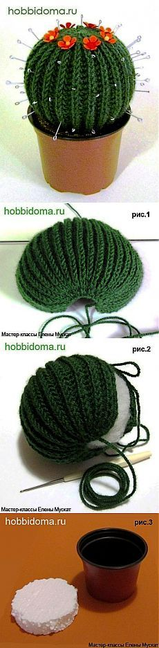 Knitted or crocheted cactus pin cushion