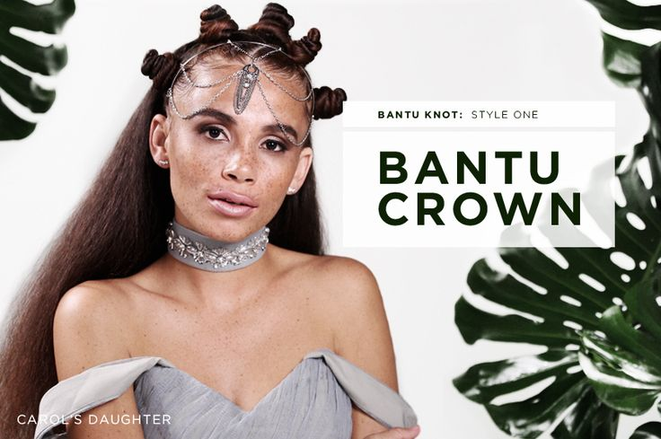 Bantu Knot Styles - Formal Natural Hairstyles - Carol's Daughter