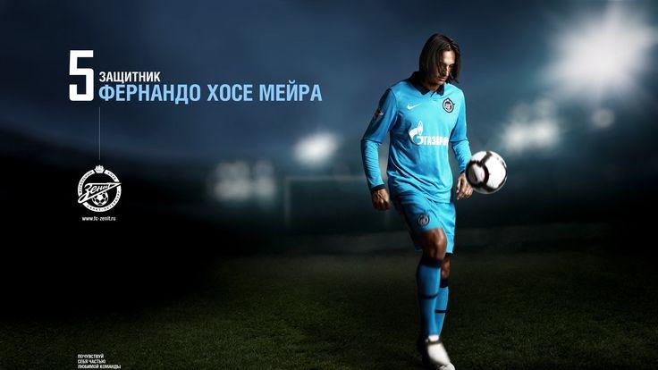 jose fernando meira, footballer, ball - http://www.wallpapers4u.org/jose-fernando-meira-footballer-ball/