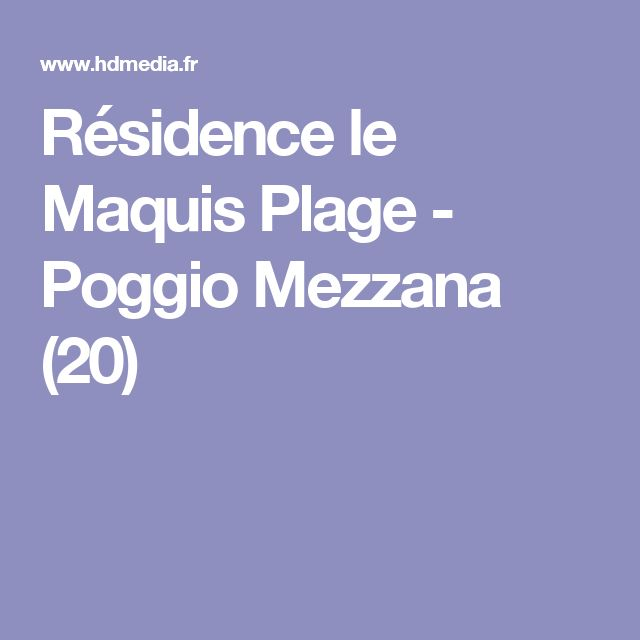 Résidence le Maquis Plage - Poggio Mezzana (20)
