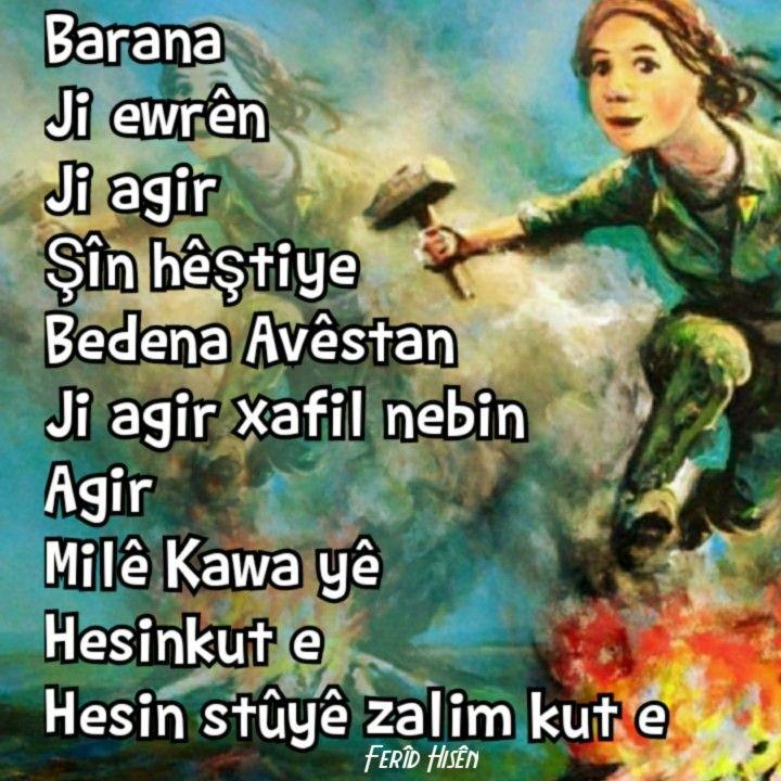 #Newroz  #FerîdHisên #Kurdî #Helbest