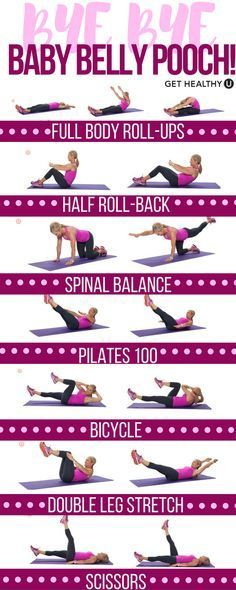 Time for mom to get strong! Blast away that baby belly pooch with these killer Pilates exercises that strengthen your core and tone your entire body. This is the perfect nap time workout.