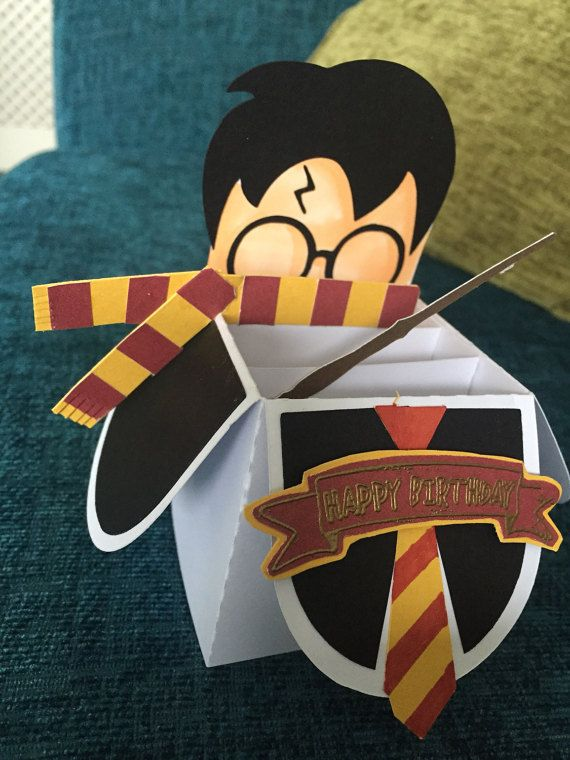 Harry Potter pop up box card by KraftyKeepersDesigns on Etsy