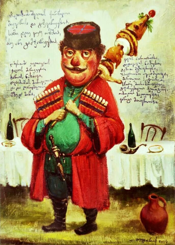 Lado Tevdoradze.  ლადო თევდორაძე