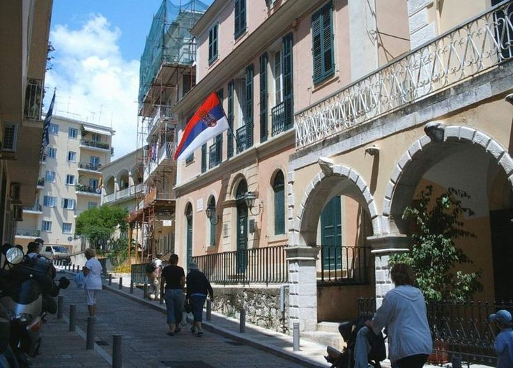 The Serbian Museum of Corfu - Houses rare exhibits from the Serbian soldiers' tragic fate during the First World War.