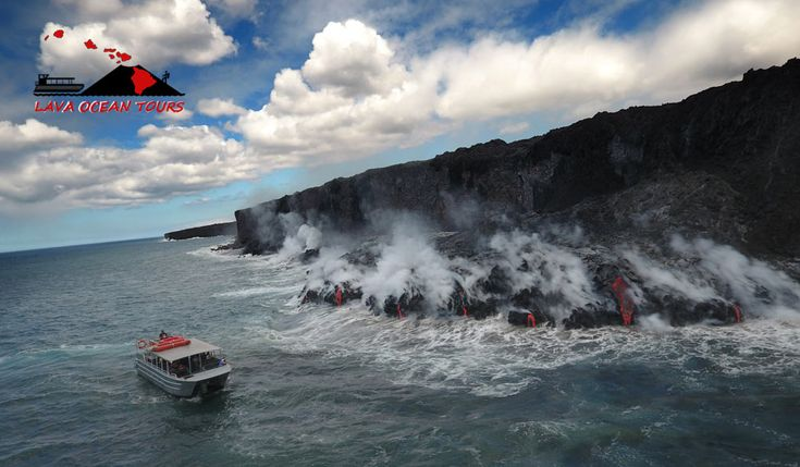 Hawaii Lava Tours | Big Island Tours to See Lava in Hawaii(808)966.4200