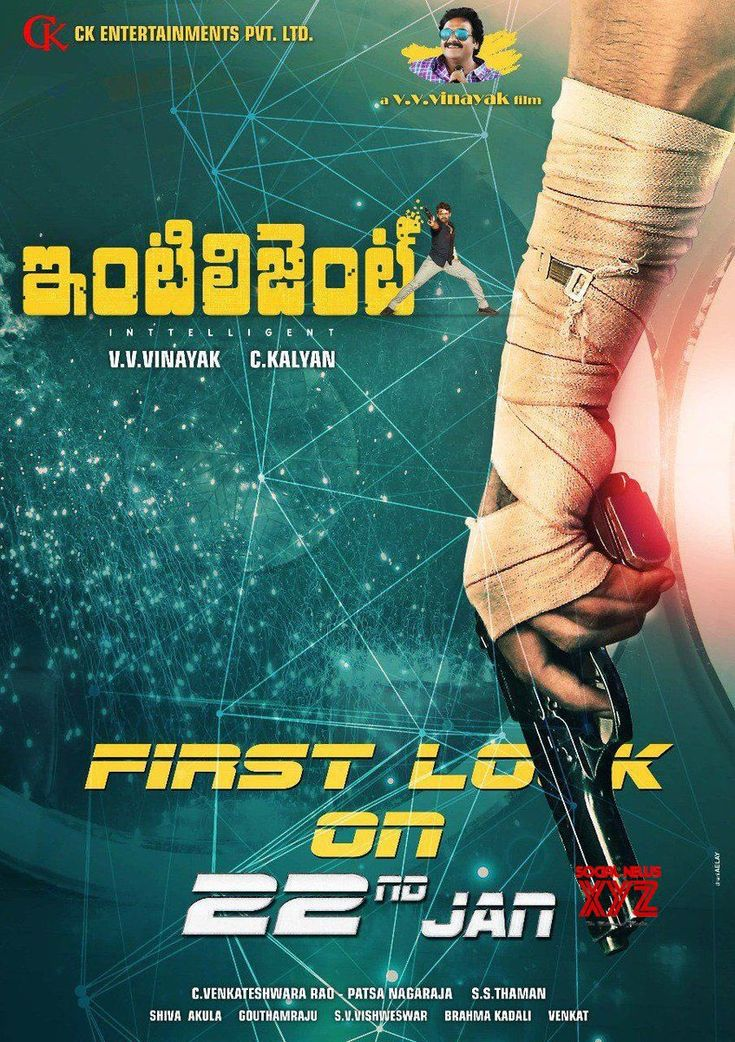 Sai Dharam Tej's Intelligent Title Logo And Pre-Look and First Look On 22nd Jan - Social News XYZ