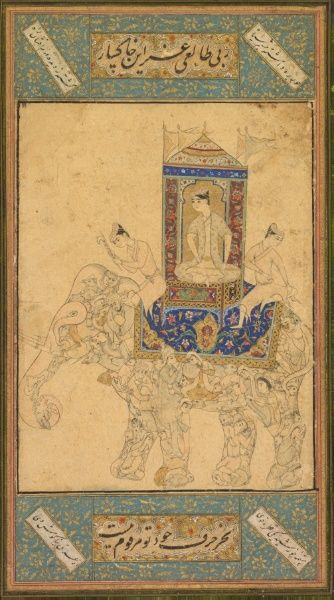 A Prince Riding a Composite Elephant, c. 1590, India, Golconda, Deccan, 16th century, ink, opaque watercolor and gold on paper, illuminated panels above and below with nast'aliq calligraphy, plain pink borders, Image - h:14.60 w:11.10 cm (h:5 11/16 w:4 5/16 inches) Leaf - h:21.60 w:11.70 cm (h:8 1/2 w:4 9/16 inches).