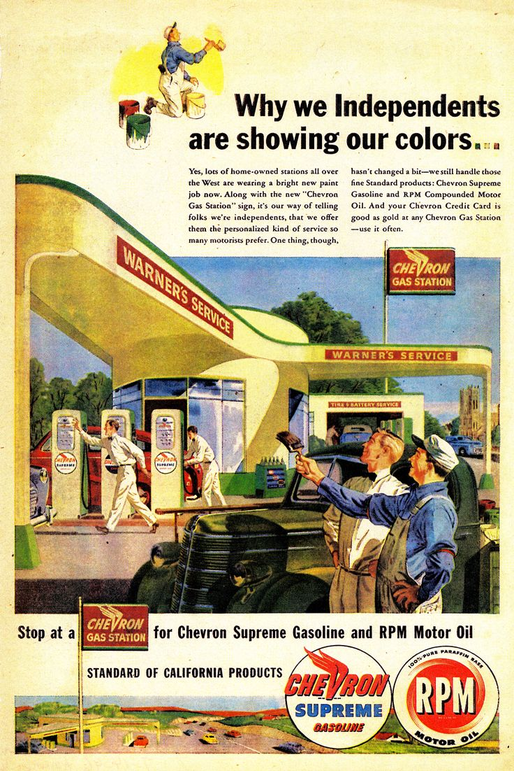 17 best images about vintage gas stations on pinterest for Supreme motors portland oregon